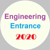 Engineering Entrance 아이콘