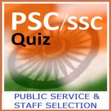 PSC Exam