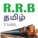 RRB NTPC Exam Tamil APK