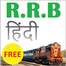 RRB NTPC Hindi Exam APK
