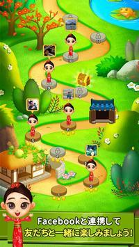 花札パズル screenshot 4