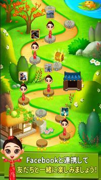 花札パズル screenshot 9