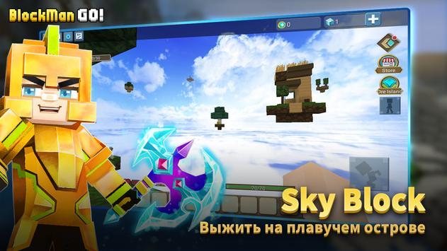 Blockman Go: Blocky Mods скриншот 16