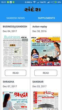 Sandesh Epaper screenshot 1