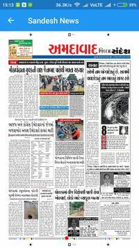 Sandesh Epaper screenshot 2