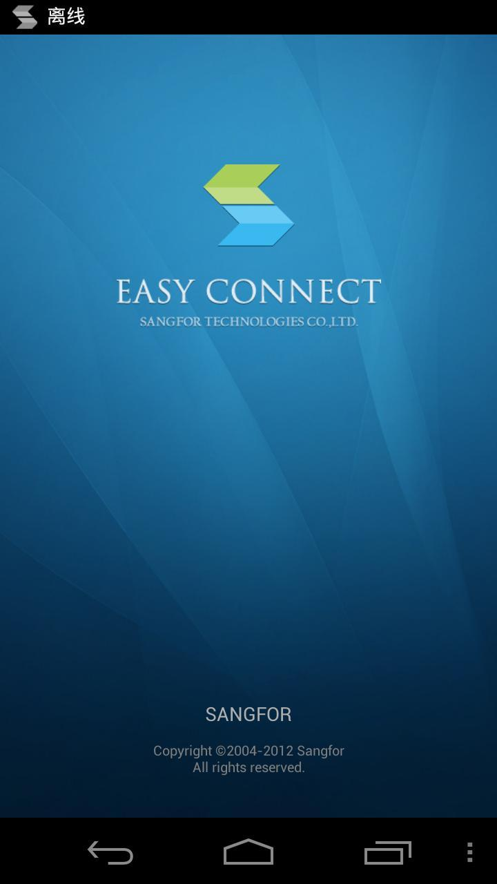 EasyConnect for Android - APK Download