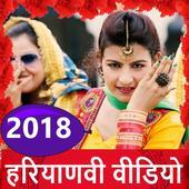 Haryanvi Song -Haryanvi Gana, video, Song, ragni🎬 icon