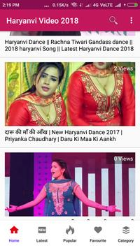 Haryanvi Song -Haryanvi Gana, video, Song, ragni🎬 screenshot 1