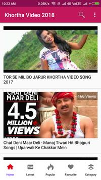 Khortha  Song -Khortha Video, gana, dance, song 🎬 screenshot 1