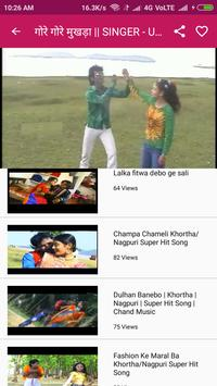 Khortha  Song -Khortha Video, gana, dance, song 🎬 screenshot 4