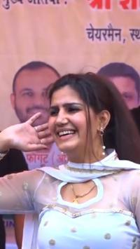 Haryanavi Dance - Sapna Haryanavi screenshot 4