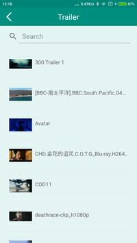 sPlayer screenshot 2