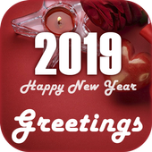 New Year 2020 Greetings icon