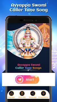 Ayyappa Swami  Caller Tunes Music screenshot 1