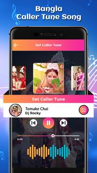 Bangla  Caller Tunes Music screenshot 4