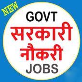 Sarkari naukri jobs icon