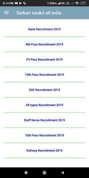 Sarkari naukri jobs screenshot 1