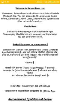 Sarkari-Form : India's No.1 Government Job App poster