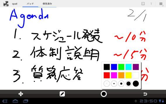 spad - photo edit&sketch tool screenshot 9