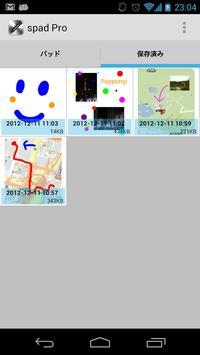 spad - photo edit&sketch tool screenshot 3