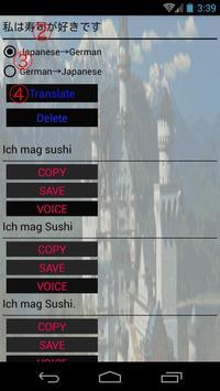 Japanese to German Translator poster