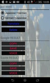 Japanese to German Translator screenshot 2