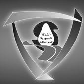 SatcoCaptain icon