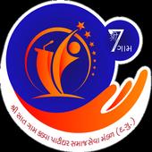 7 Gam KPS icon