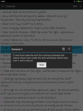 TeluguBible screenshot 15