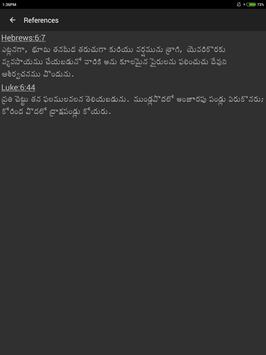 TeluguBible screenshot 16