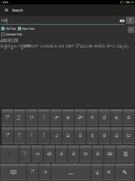 TeluguBible screenshot 12