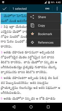 TeluguBible screenshot 3