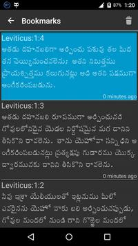 TeluguBible screenshot 4