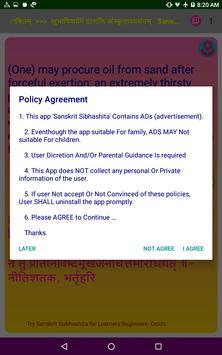 Sanskrit Subhashita for Android - APK Download