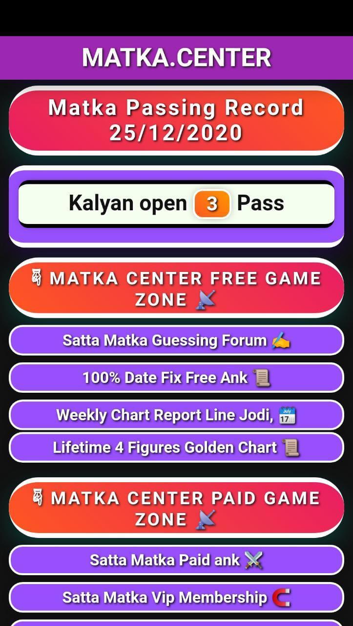 100 game fix free date 3 ank Date Fix