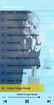 جديد اهنك ستار بدون اينترنت 🎵 New Sattar Songs poster