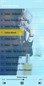 جديد اهنك ستار بدون اينترنت 🎵 New Sattar Songs screenshot 1