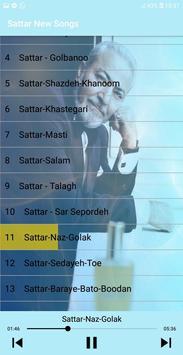 جديد اهنك ستار بدون اينترنت 🎵 New Sattar Songs screenshot 2