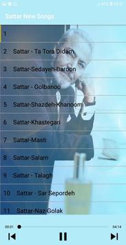 جديد اهنك ستار بدون اينترنت 🎵 New Sattar Songs screenshot 4