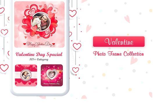 Valentine Photo Frames 2019 screenshot 5