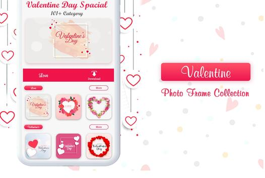 Valentine Photo Frames 2019 screenshot 9