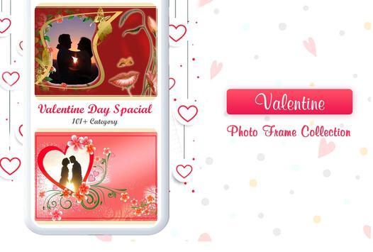 Valentine Photo Frames 2019 screenshot 2