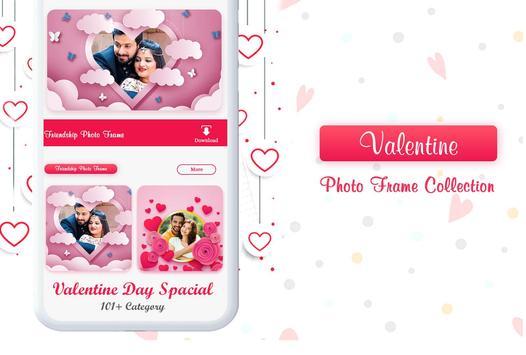 Valentine Photo Frames 2019 screenshot 3