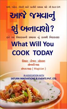 What Will You Cook Today poster