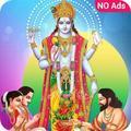 सत्यनारायण कथा एवं पूजा विधि | Satyanarayan Hindi