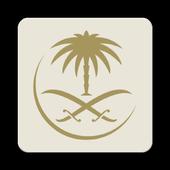 SAUDIA icon