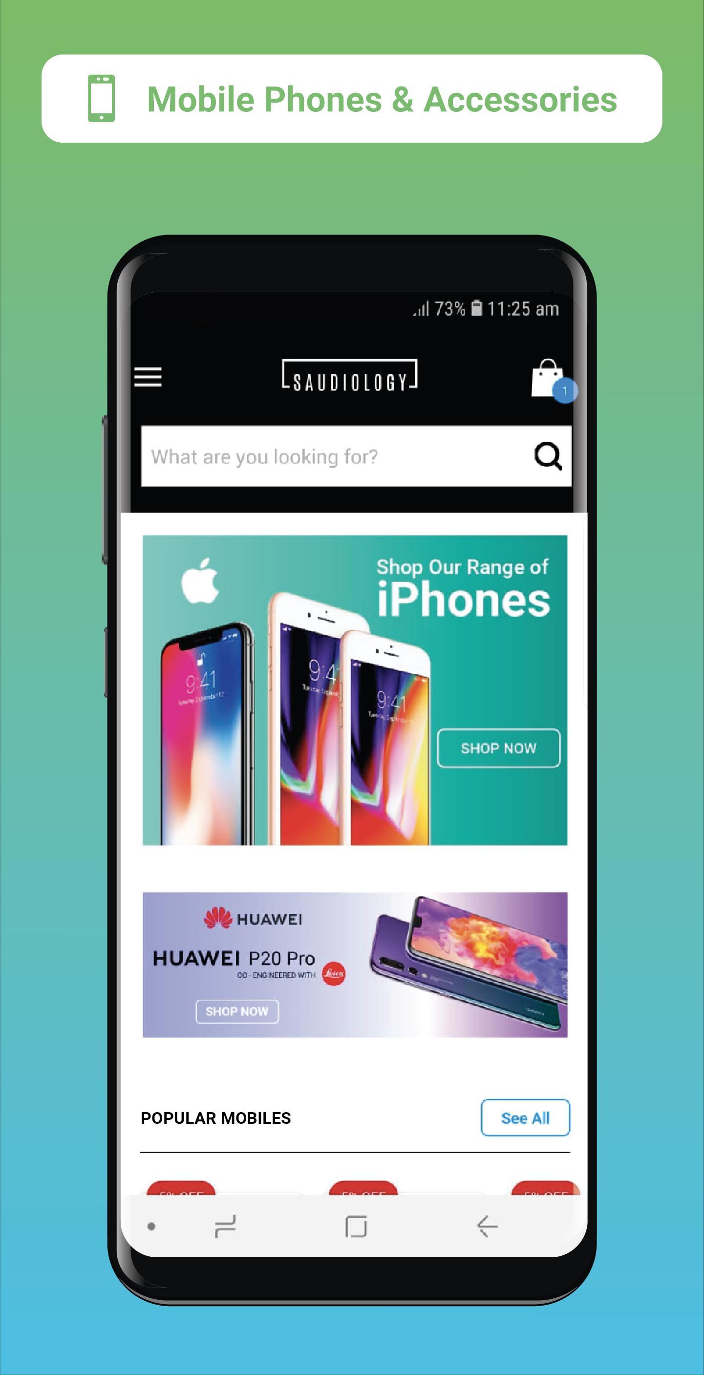 Huawei Retail Apk