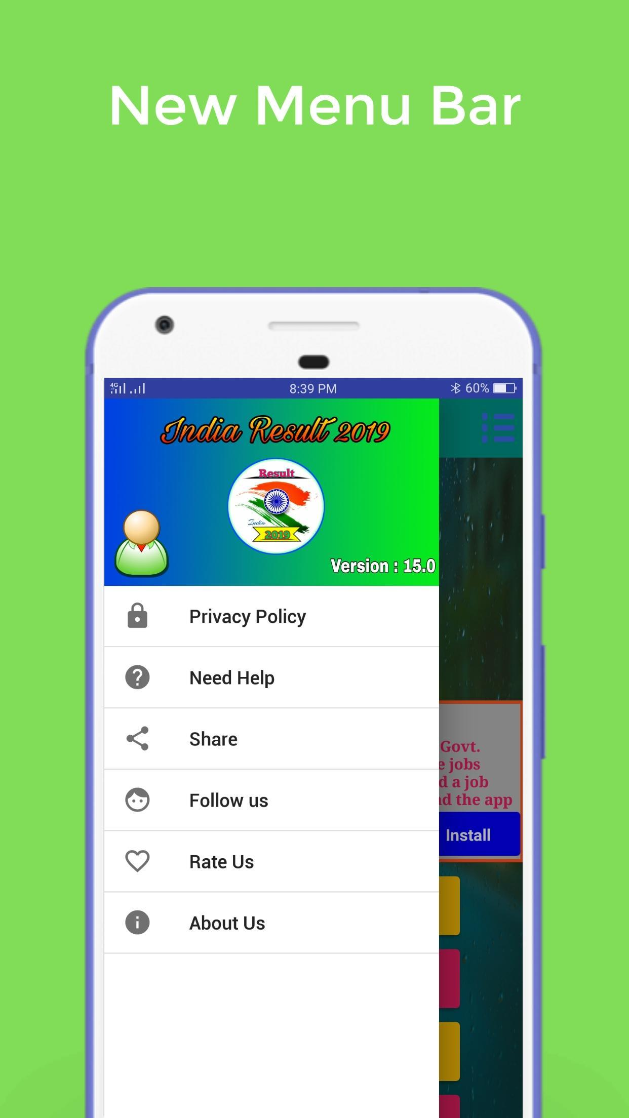 India Result 2019 for Android - APK Download