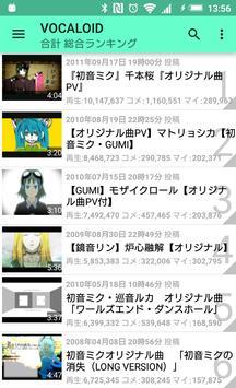 nicoid スクリーンショット 3