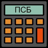 Калькулятор технолога icon